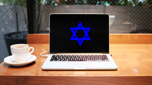 laptop with Star of David